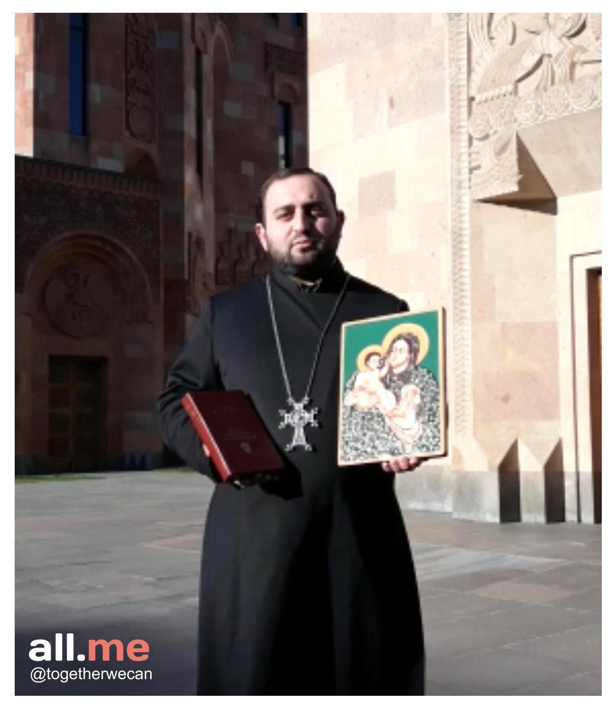 Մոսկվայի հայկական առաջնորդանիստ եկեղեցի cover